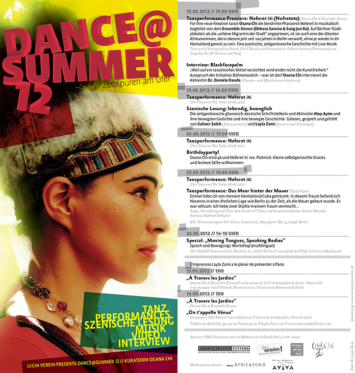 Flyer Dance@Summer 12 Festival